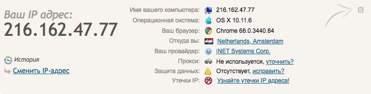 FREEVPN FREE VPN PROXY CHROME WEB STORE - Get TouchVPN